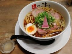和dining 清乃【壱拾】-5