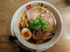 和dining 清乃【壱拾】-7