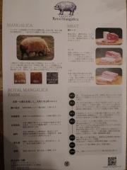 和dining 清乃【壱拾】-8