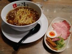 和dining 清乃【壱拾】-11
