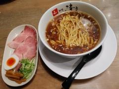 和dining 清乃【壱拾】-12