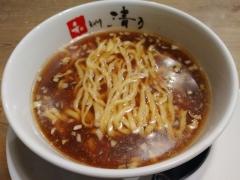和dining 清乃【壱拾】-13