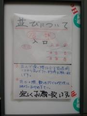 【新店】あさひ町内会-4