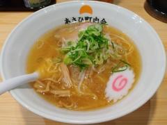 【新店】あさひ町内会-15