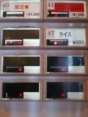 麺屋 一燈【七弐】-3