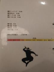 うどん処 九菴(くあん)-8