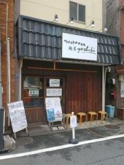 鴨出汁中華そば 麺屋yoshiki【四】-1