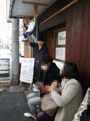 鴨出汁中華そば 麺屋yoshiki【四】-5