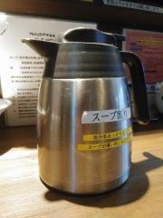 鴨出汁中華そば 麺屋yoshiki【四】-16