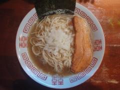 麺や 而今(麺処 ゆうき)【五五】-8