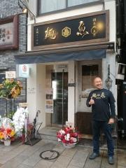 【新店】真鯛らーめん 麺魚 神保町店-1