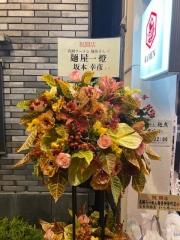 【新店】真鯛らーめん 麺魚 神保町店-3