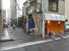 【新店】真鯛らーめん 麺魚 神保町店-2