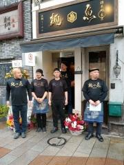 【新店】真鯛らーめん 麺魚 神保町店-11