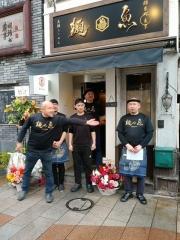 【新店】真鯛らーめん 麺魚 神保町店-12