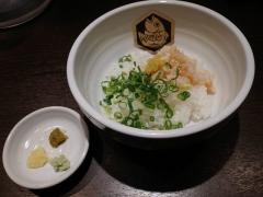 【新店】真鯛らーめん 麺魚 神保町店-15