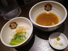 【新店】真鯛らーめん 麺魚 神保町店-25