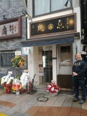 【新店】真鯛らーめん 麺魚 神保町店-27