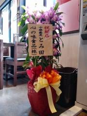 【新店】鎌ヶ谷 製麺堂てつ -2