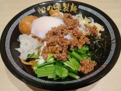 心の味製麺【壱壱】-4