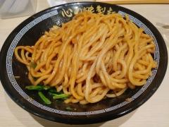 心の味製麺【壱壱】-5