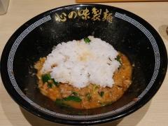 心の味製麺【壱壱】-7