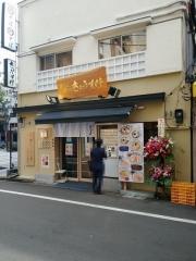 【新店】鶏そば・鯛そば きょうすけ 秋葉原店-1