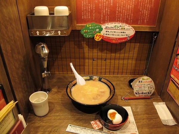 ICHIRAN_Food_201306.jpg