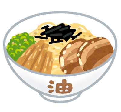 food_aburasoba.png
