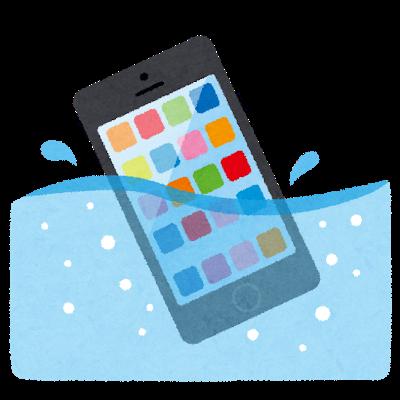 smartphone_suibotsu_water.png