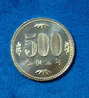 191014令和元年500円硬貨1