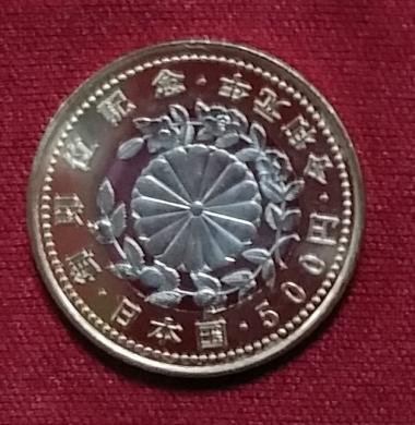 191026御即位記念500円表硬貨_裏s