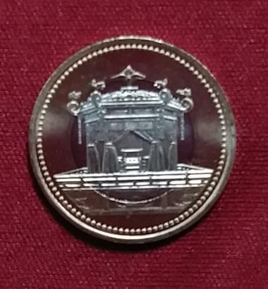 191026御即位記念500円硬貨_表s