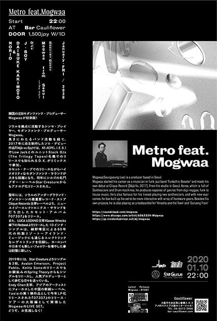 200110mogwaaURA.jpg