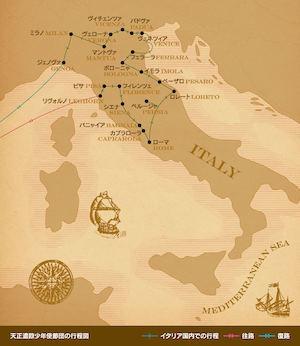天正遣欧少年使節イタリア国内の行程図のコピー