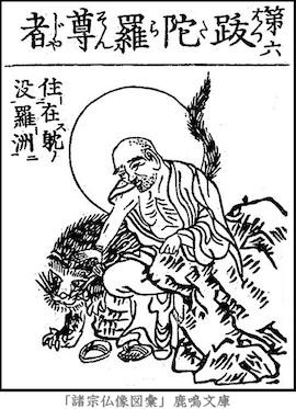 27跋陀羅尊者