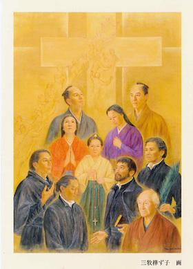 3ペトロ岐部と187殉教者