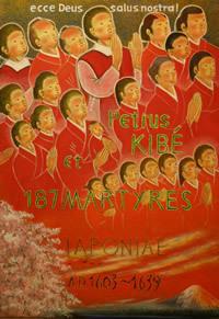 4ペトロ岐部と187殉教者2