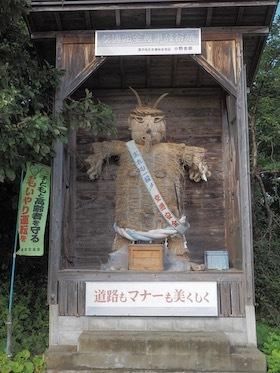 18湯沢市雄勝町小野