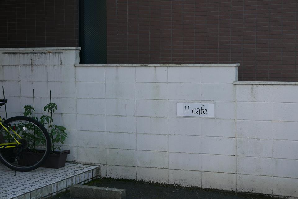 11cafe004.jpg