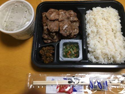 0106rikyu-2.jpg