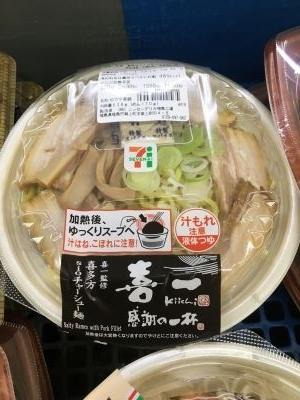 0110kiichi-1.jpg