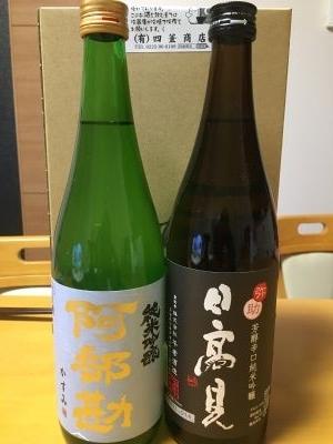 0205hisyoukaku-8.jpg