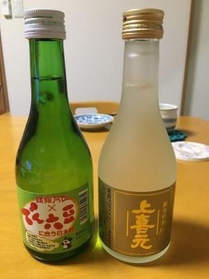 1127yamagata-1.jpg