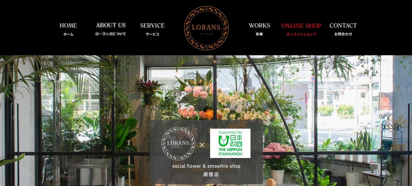 LORANS.原宿店 social flower & smoothie shop