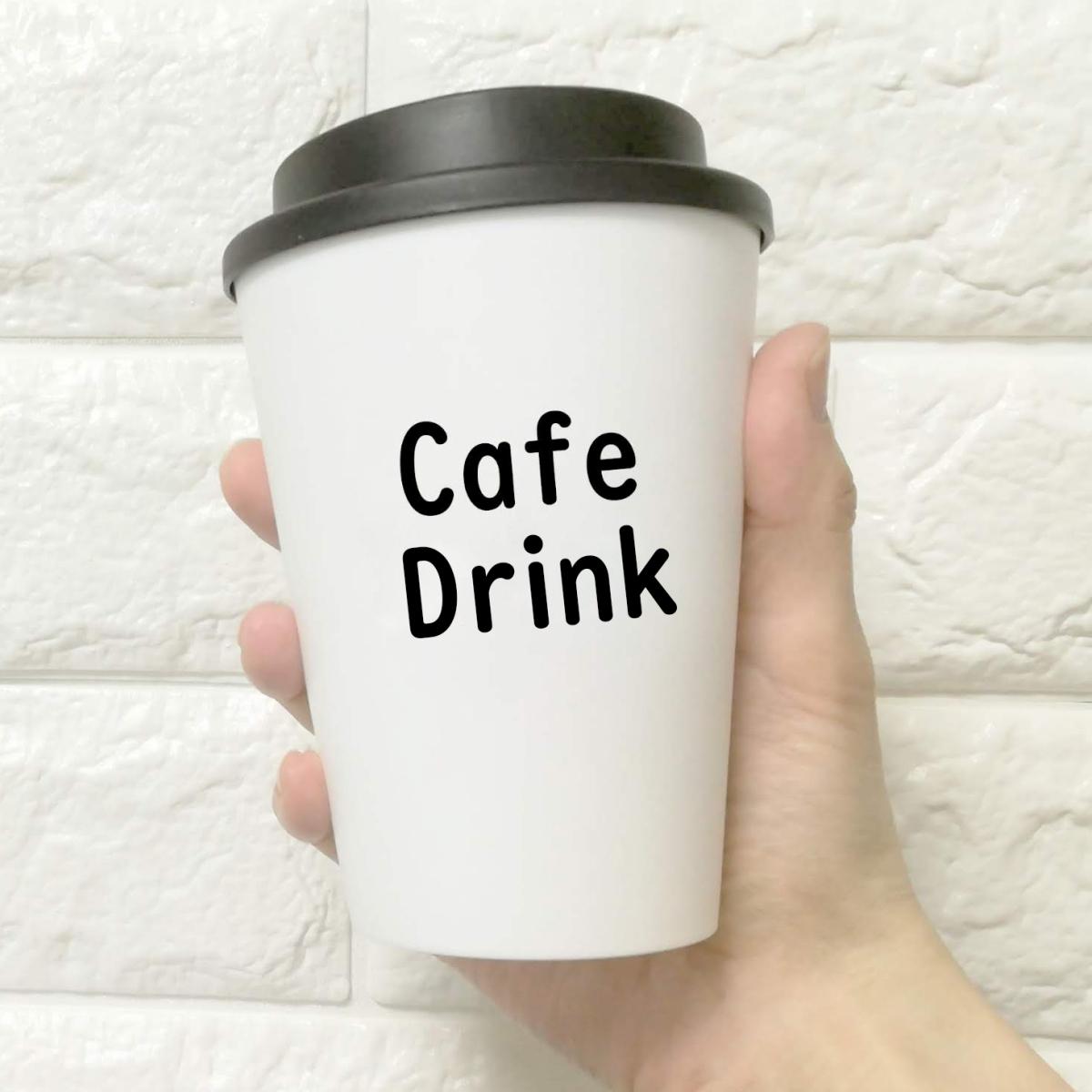 ハーブティーの茶こし付きタンブラー&水筒おすすめ8選