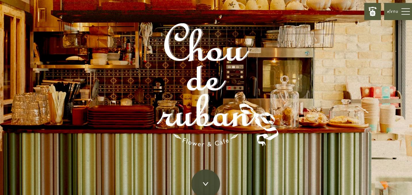 CHOU DE RUBAN(シュー ドゥ リュバン)