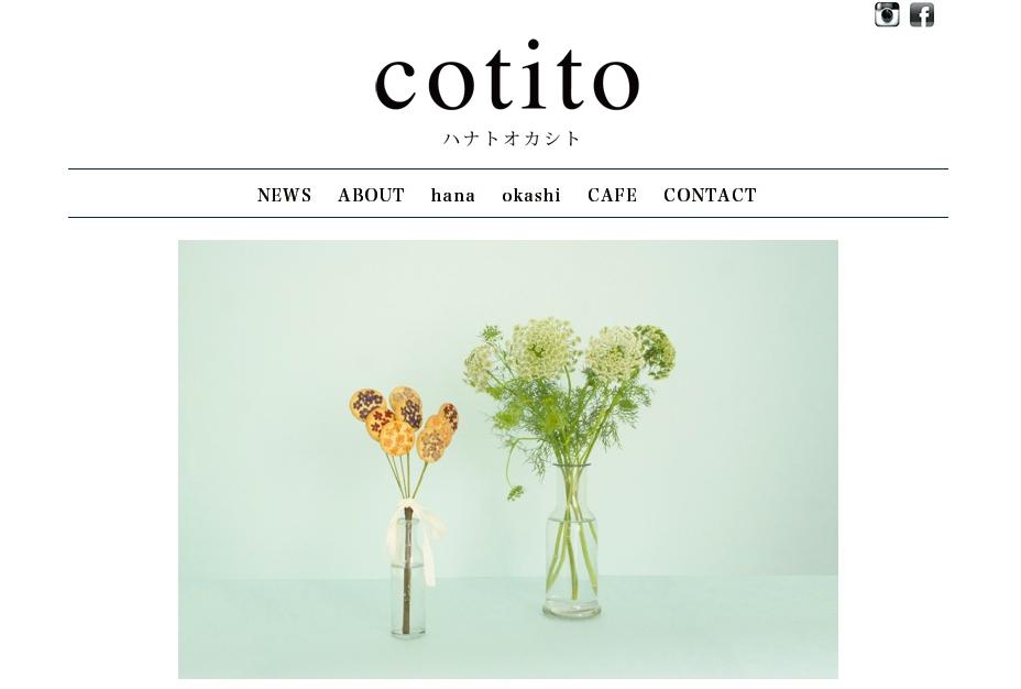 cotito(コチト)