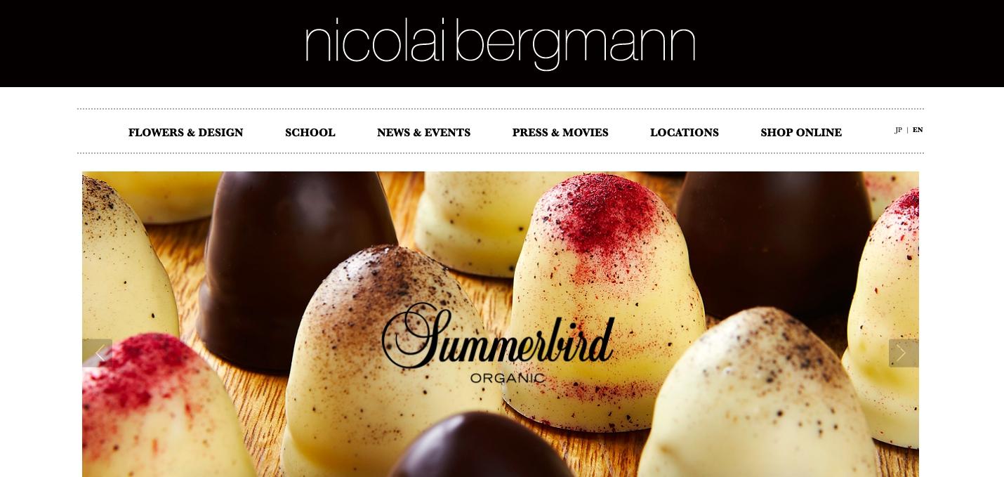 Nicolai Bergmann NOMU (ニコライバーグマン ノム)