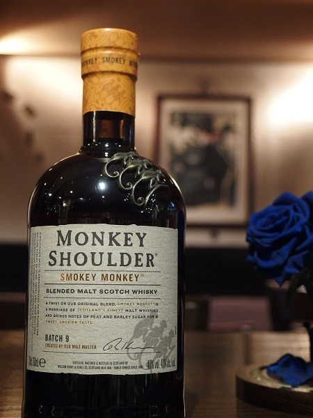 MONKEY SHOULDER Smokey_600